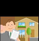 家と保険の営業マン